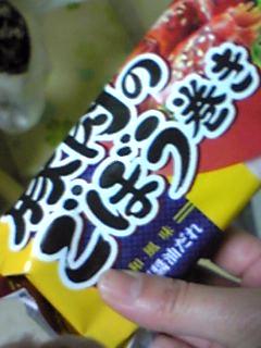 キタキタ(*^▽^*)/