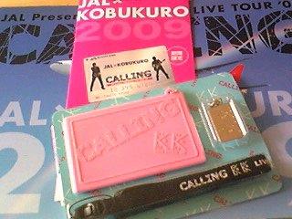 CALLING☆コブクロ LIVETOUR'09