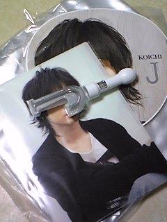 Jコン終了〜♪
